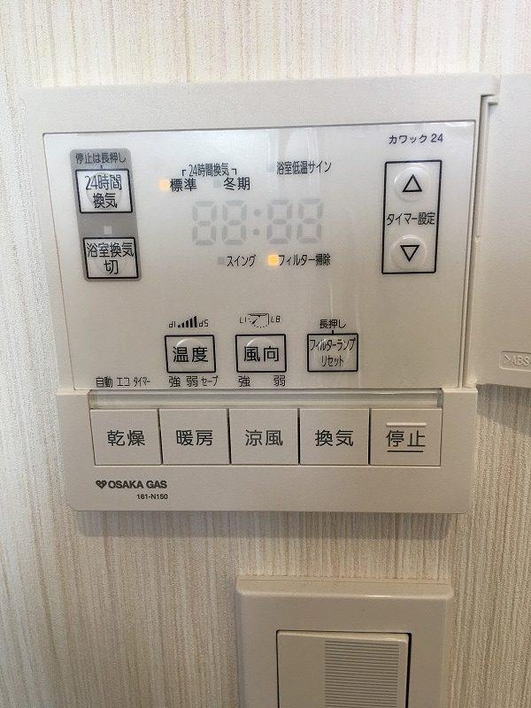 浴室乾燥暖房機パネル