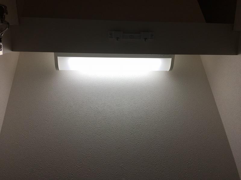 小屋裏収納灯AB46902L